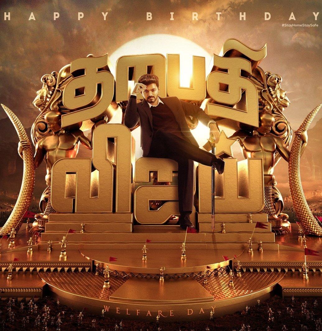 Advance happy birthday to one and only bigil from maheshbabu fans