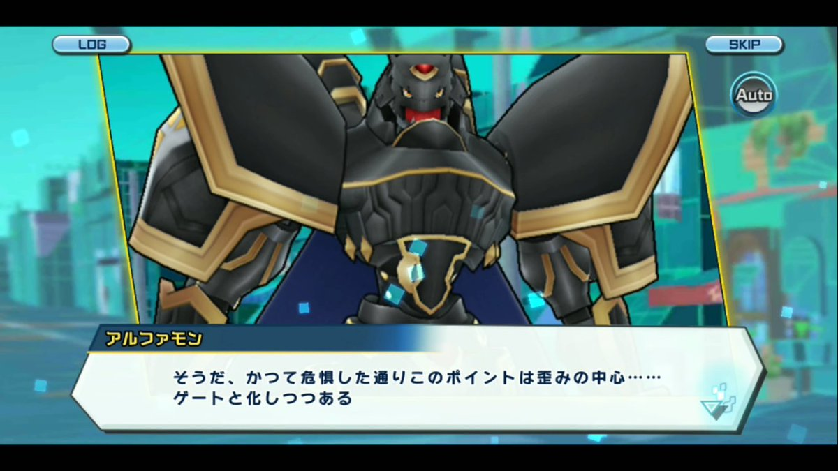 Ravel Carvalho Monte On Twitter Examon Notices The Distortion In The Place And Alphamon Says That In Fact That Is The Reason The Rk Were Brought Together That Place Was The Center Un trozo de la quinta parte de la tercera ova de digimon tri. twitter
