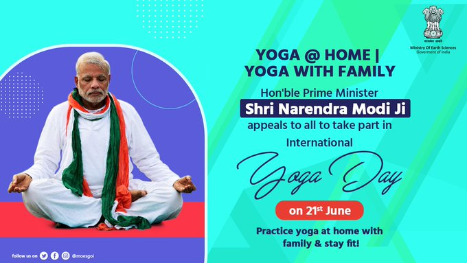 International Day of Yoga   IMAGES, GIF, ANIMATED GIF, WALLPAPER, STICKER FOR WHATSAPP & FACEBOOK