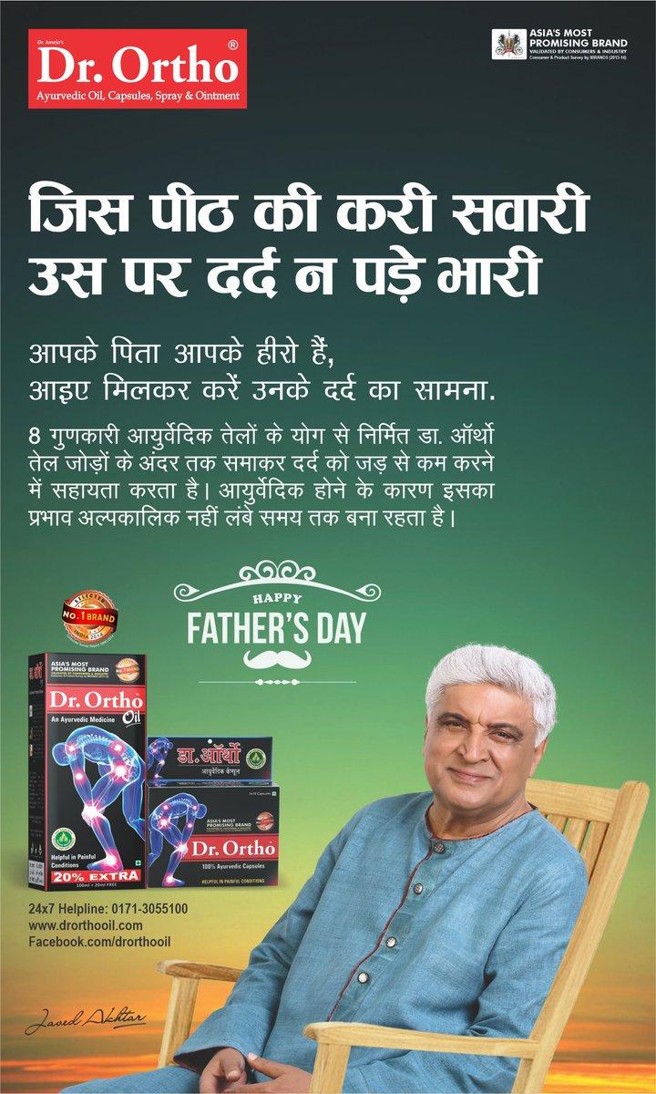 #HappyFathersDay Dr. Ortho Wish you Happy Father's Day.💐💐 . . #Fatherslove  #thanksdad #MyDadMyHero #ilovemydad https://t.co/HrpXyBzvMe