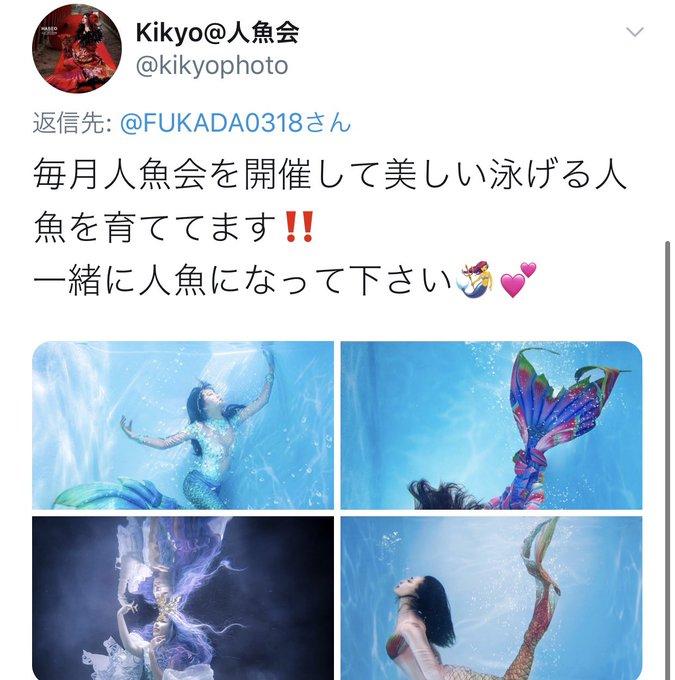 AV女優深田えいみのTwitter自撮りエロ画像140