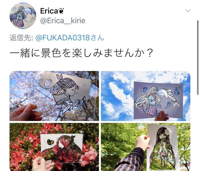 AV女優深田えいみのTwitter自撮りエロ画像142