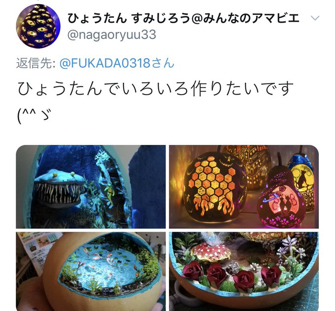 AV女優深田えいみのTwitter自撮りエロ画像141