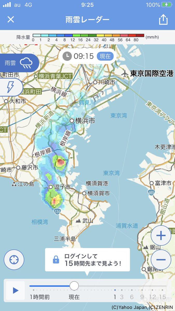 動き 神奈川 の 予報 雨雲