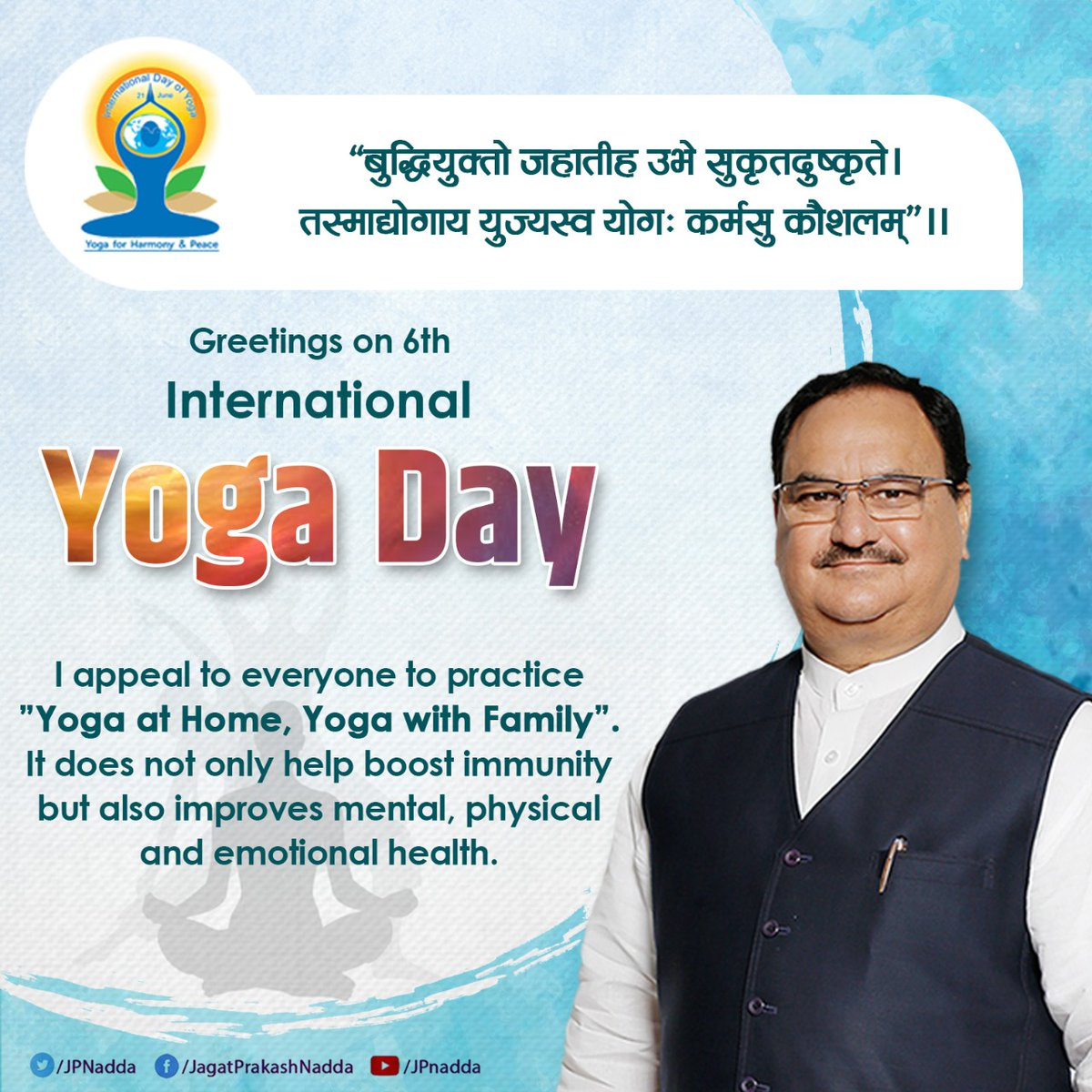 """Greetings to everyone on 6th International Yoga Day. Yoga is an intrinsic part of our ancient civilisation. By performing yoga everyday, we can make the connection between our mind, body and soul stronger. I urge everyone to perform """"Yoga at home, Yoga with family"""" regularly. https://t.co/z1n9JRxiOj"""