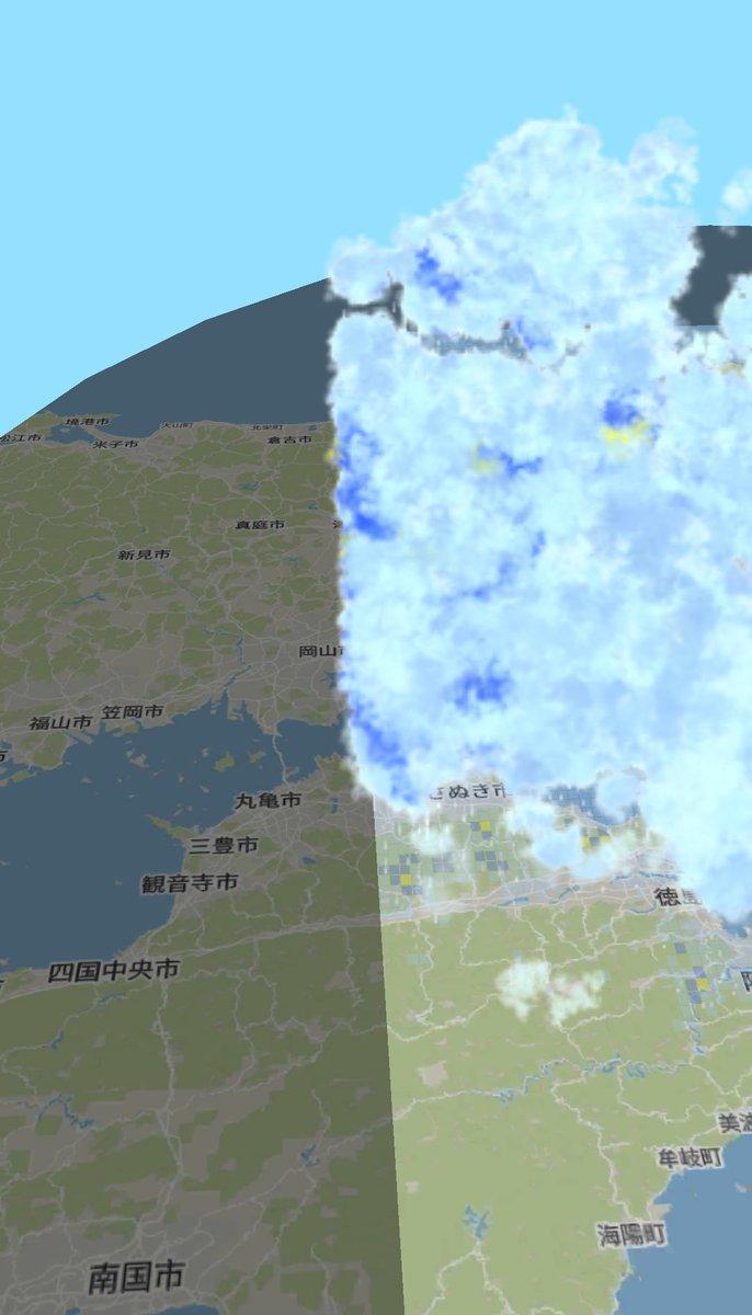 天気 雨雲 四国 レーダー 市 中央