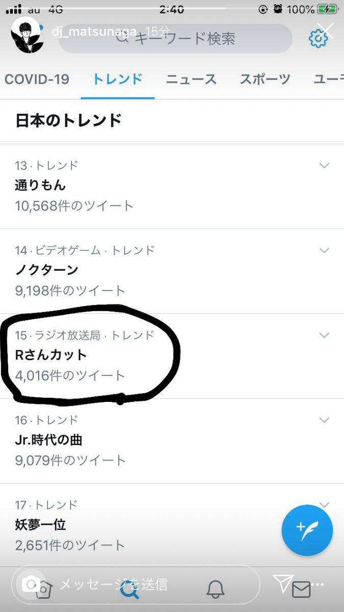 Ippon r グランプリ 指定