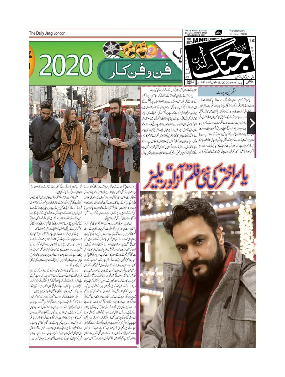 Daily Jang | Review - Success of Film #Azaad. Peace ❤️  #Mondaythoughts #MondayVibes #JangGroup #DailyJang #WhatsApp #Rawalpindi #Karachi #Punjab #Lahore #MotionContentGroup #GroupM #GeoEntertainment #GeoNews #Pakistan #London #UK https://t.co/P0c1EdKb59