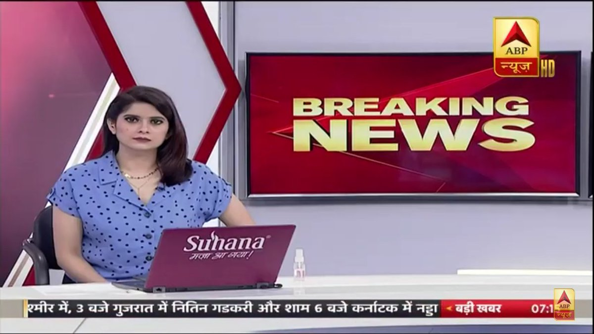 #Newprofilepic @pratimamishra04 @ABPNews #Studio #Hairlove #WorkingSunday pratimaDii your smile is the sweetest and cutest entire unvirse. It's precious!! Maintain it and keep smiling The Same way always Long hair & beautiful outfit looking fab  love you too Diipic.twitter.com/jQ7oBFIUoE