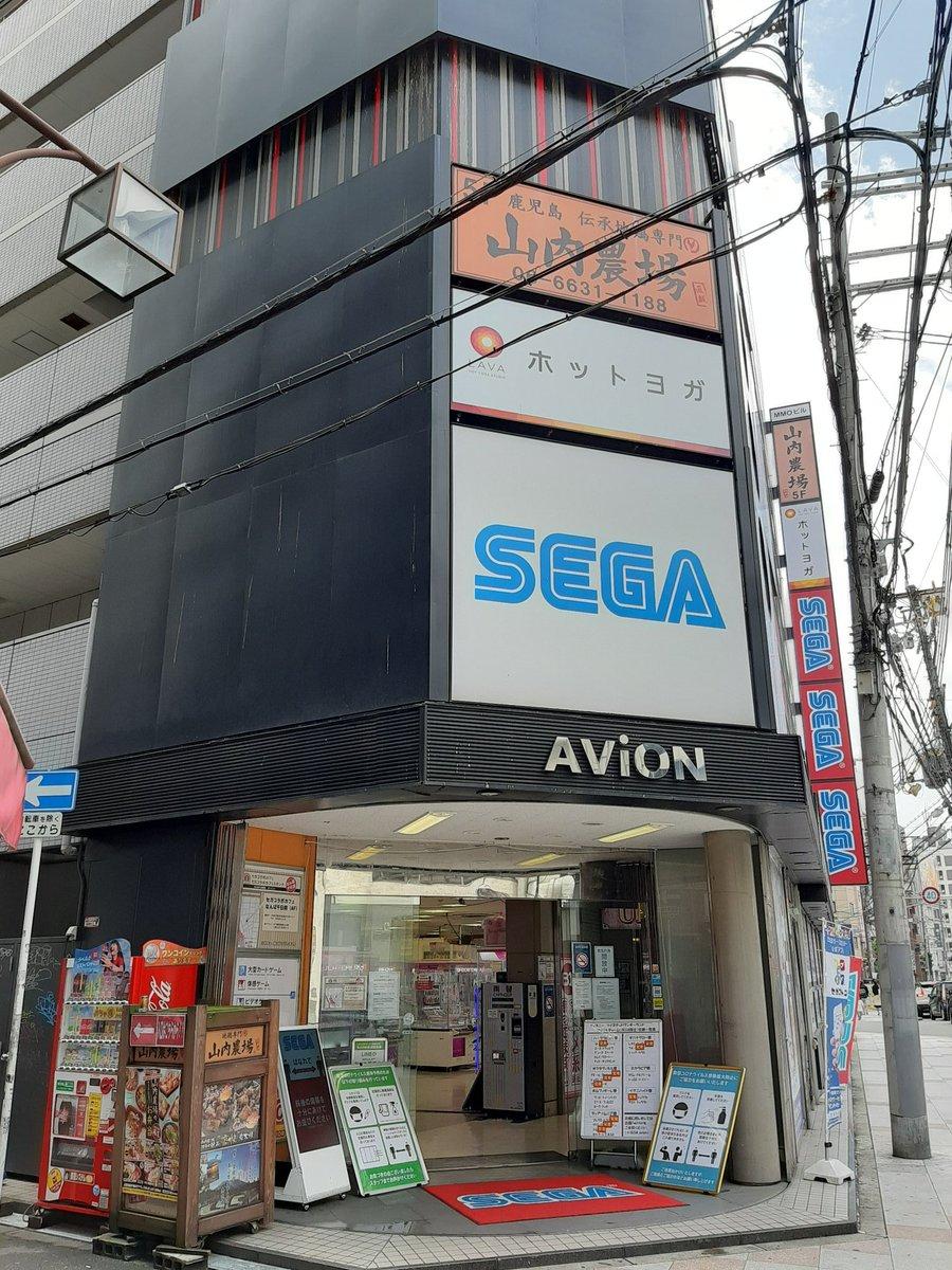 大阪 ハッテン 場