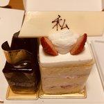 【チョコレートプレートに私】誰と祝うのかが分かる切ない誕生日ケーキ
