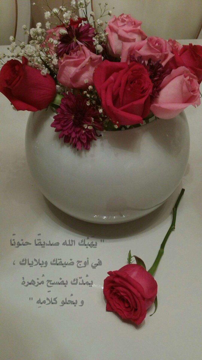 مجموعة صور لل كلام تويتر عن الورود