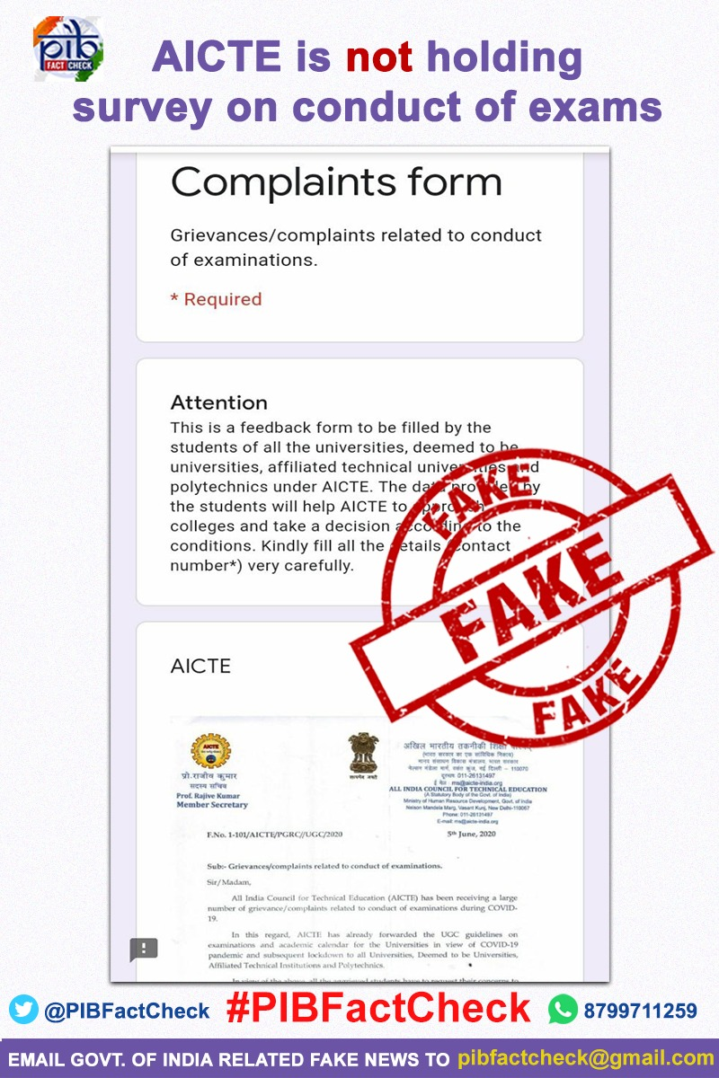A stamp with the word Fake on a message which is being passed around with link to a google form  allegedly by AICTE seeking inputs from students of Universities on conduct of exams