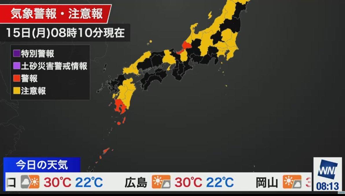 県 警報 兵庫 天気