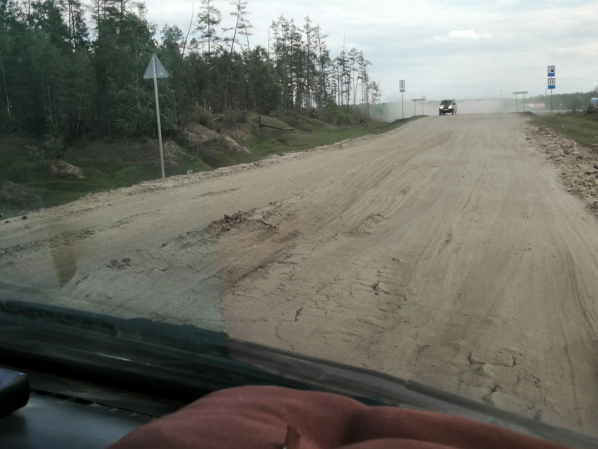 что нужно фото дороги от якутска до балея крупным свирепым жителем