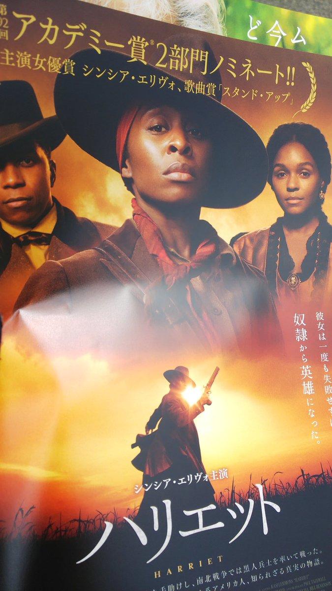 奴隷 映画 黒人