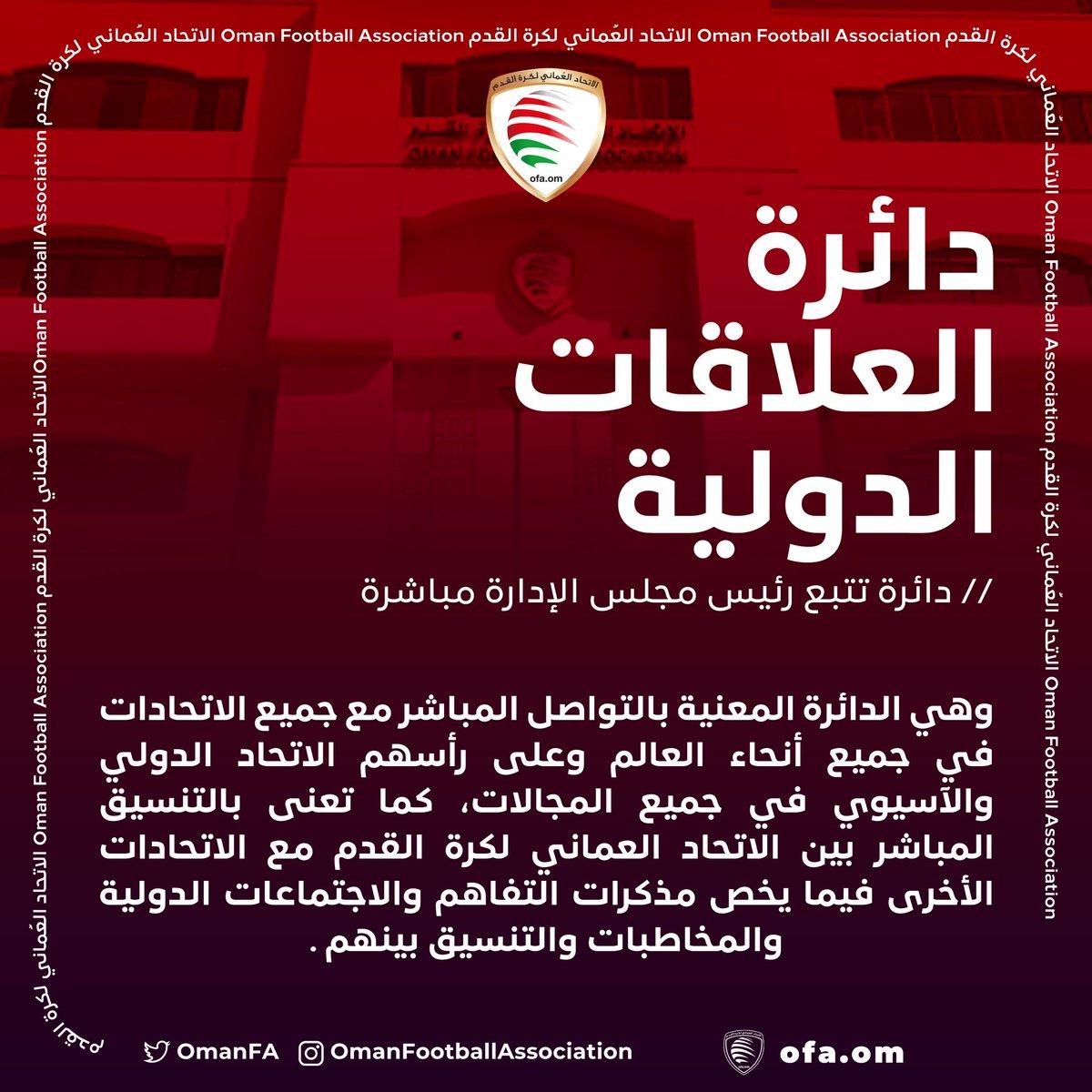 @omar_oman2020 - أهلا بك