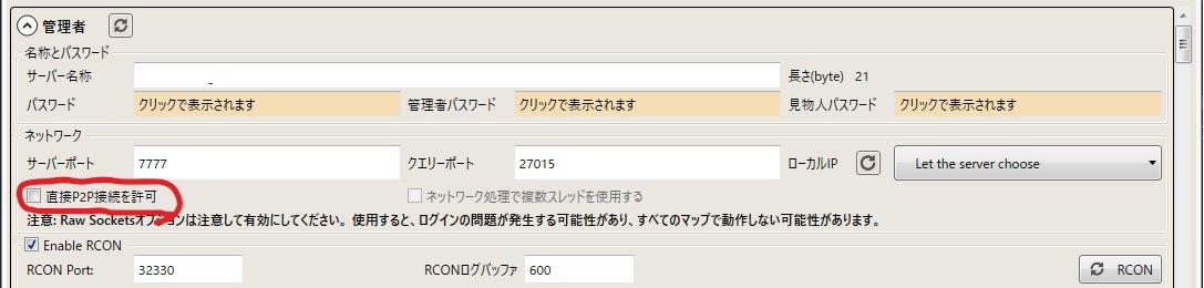 コマンド Ark 管理 者