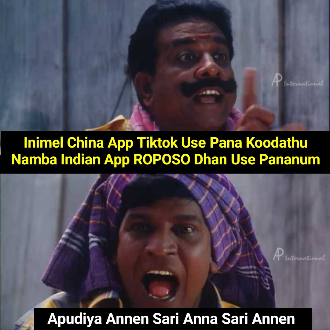 அடுத்தவனை நம்பி இருந்தது போதும் . Immediately uninstall tiktok and instal our indian app roposo. Best video app made in INDIA.  RoposoIndias VideoApp https://t.co/w0Fxwsdo8k