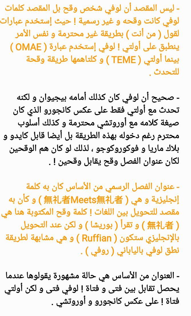 Ba براء Ra Pa Twitter مذيع نشرة