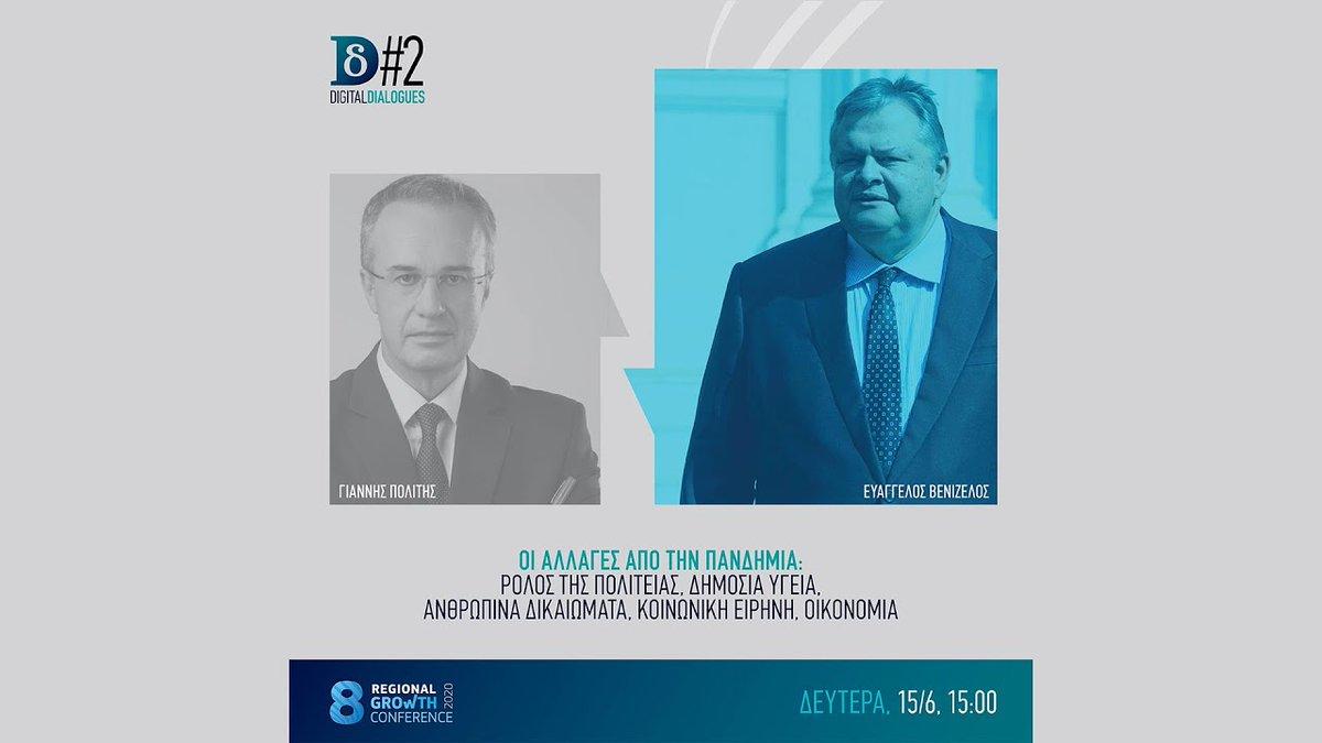 """Παρακολουθήστε το 2o Digital Dialogue με προσκεκλημένο ομιλητή τον Ε. Βενιζέλο (@EVenizelos) &  θέμα """"Οι αλλαγές της Πανδημίας: ο ρόλος της Πολιτείας, δημόσια υγεία, ανθρώπινα δικαιώματα, κοινωνική ειρήνη & οικονομία"""". Συντονίζει ο Γ. Πολίτης.  https://t.co/jioDHVy1jP https://t.co/pDyASFv4Ml"""