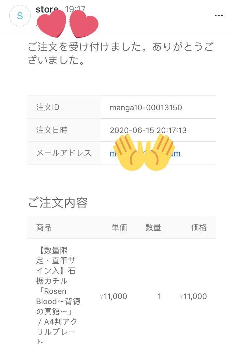 石据カチル hashtag on Twitter