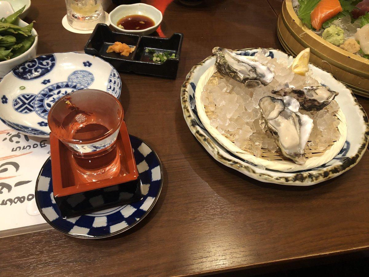 と 牡蠣 食べ 過ぎる