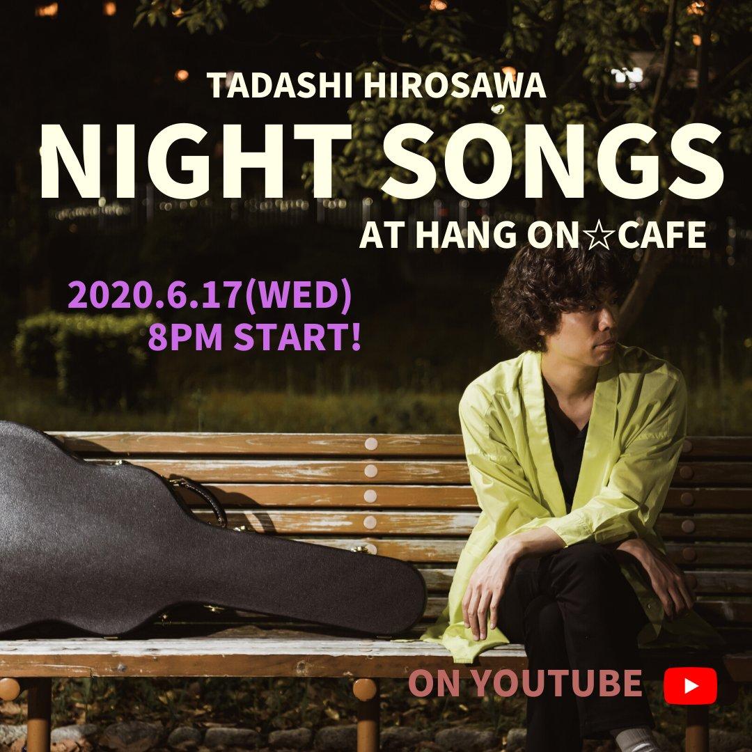 #2 Hang on Cafeでは、今まで自由にライブをさせてもらって、美味しいものを食べさせてもらってきました。この日はいつものスタジオを出て、この特別な場所で歌います。普段のワンマンライブのボリュームで歌いますよ!