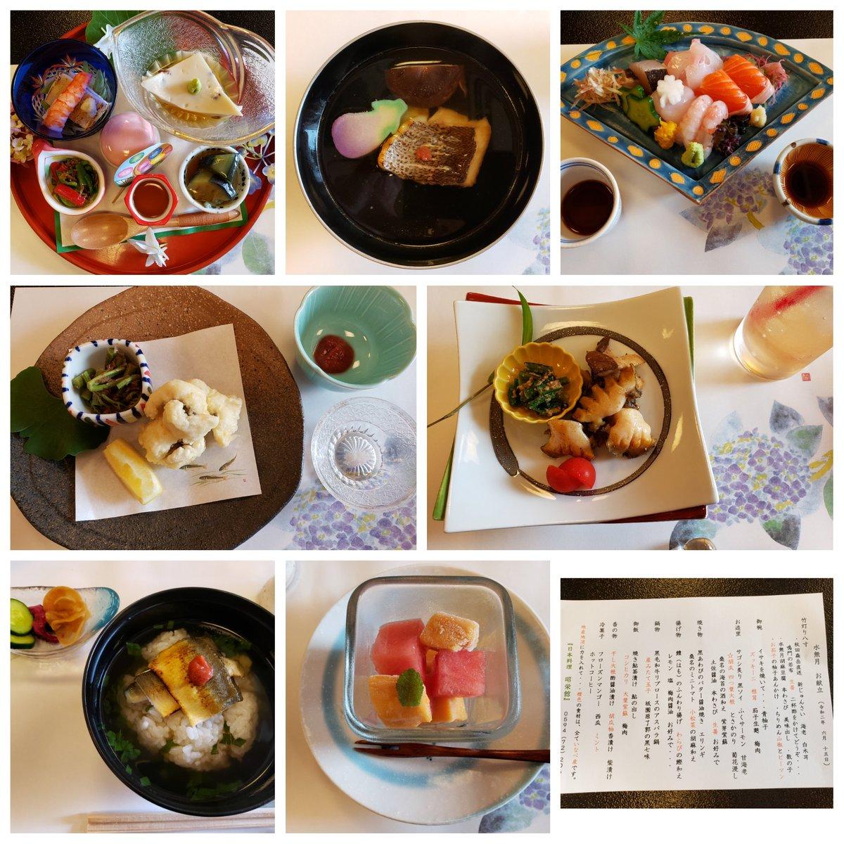 姉二人に退職祝いのランチ会をしてもらいました。本当に久し振りの日本料理。どんなに食べたかったことか……。 https://t.co/fYHvmG2wGx