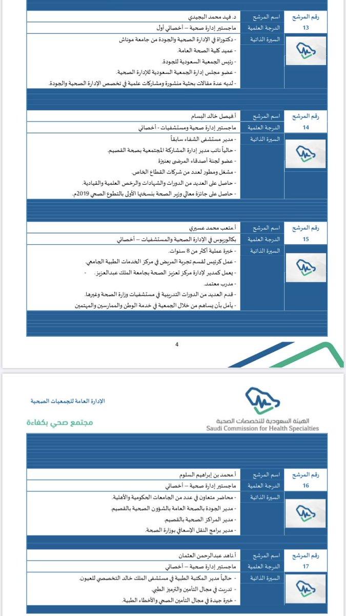 جامعة الملك خالد البلاك بورد Sso