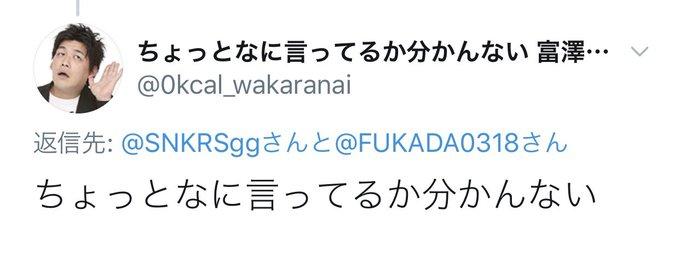 AV女優深田えいみのTwitter自撮りエロ画像89