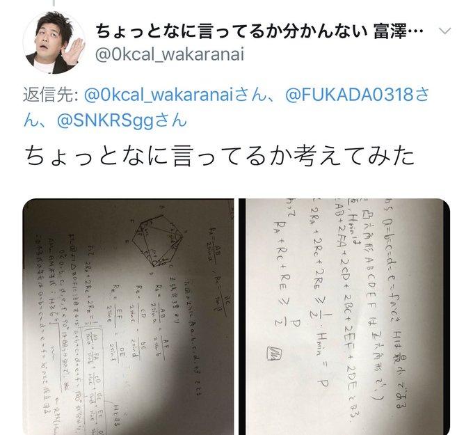 AV女優深田えいみのTwitter自撮りエロ画像90