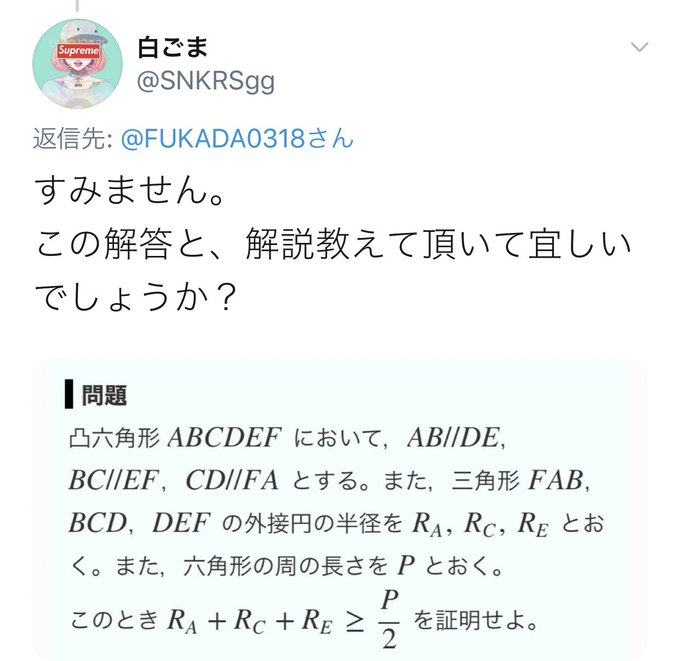 AV女優深田えいみのTwitter自撮りエロ画像88