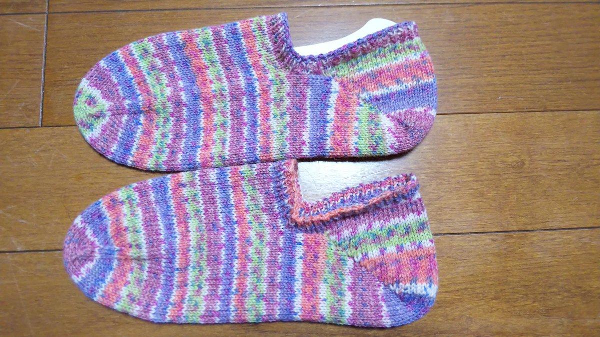 工房 シープル 編み物