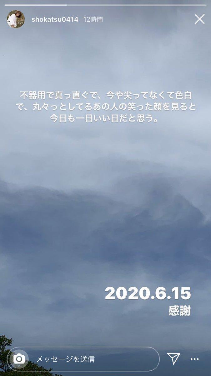 亜紀 清原