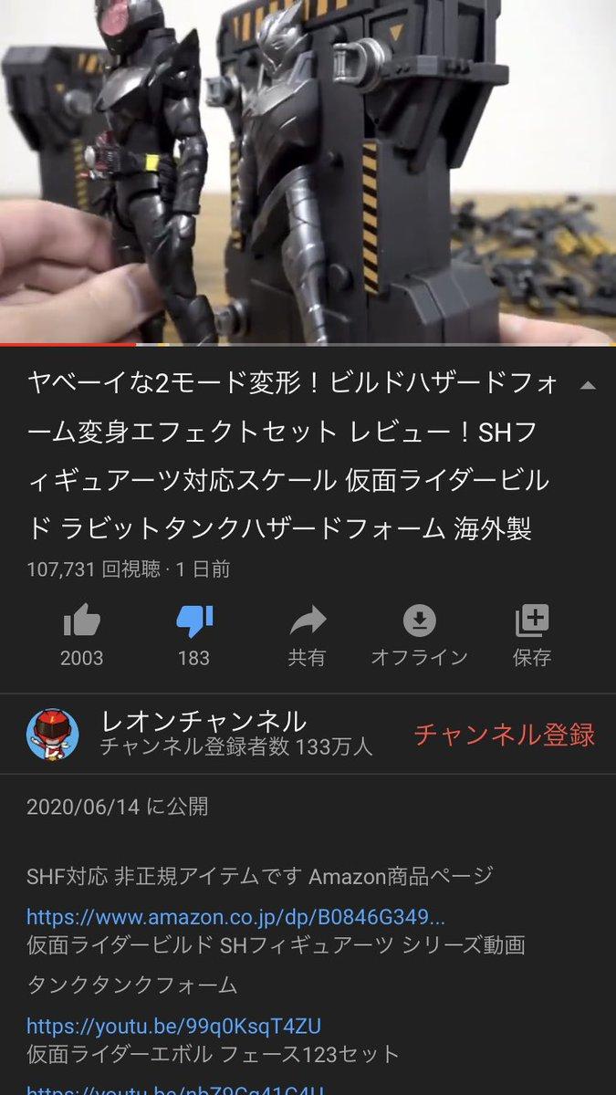 チャンネル 炎上 レオン