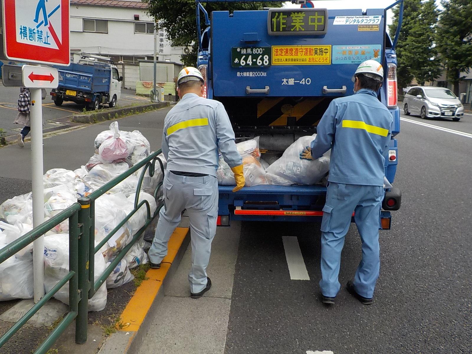 ゴミ 収集 員