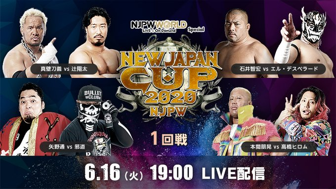 """""""New Japan Cup 2020"""" Día 1"""