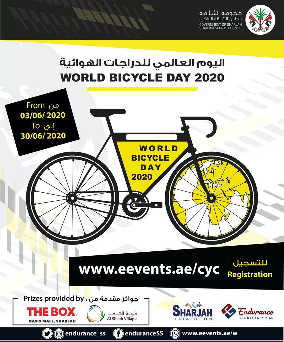 اليوم العالمي للدراجات انضم إلى هذا الحدث الافتراضي  World Bicycle Day Join this virtual event  Registration / للتسجيل  https://t.co/Q0vD6z4EPk  #bike #ride #worldbicycleday #world #bicycle #day #worldbicycleday2020 #cycling  #medal https://t.co/CWJvabXN6h
