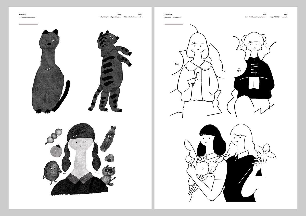 いろいろイラストを描いていますのでお仕事、お手伝いできる事などございましたらお気軽にメールやDMでご相談下さいませ  ポートフォリオはこちら https://t.co/71JEwn8IbE  https://t.co/FfrD6rKLRq  #illust #illustration #illustrator  #イラスト #イラストレーション #イラストレーター