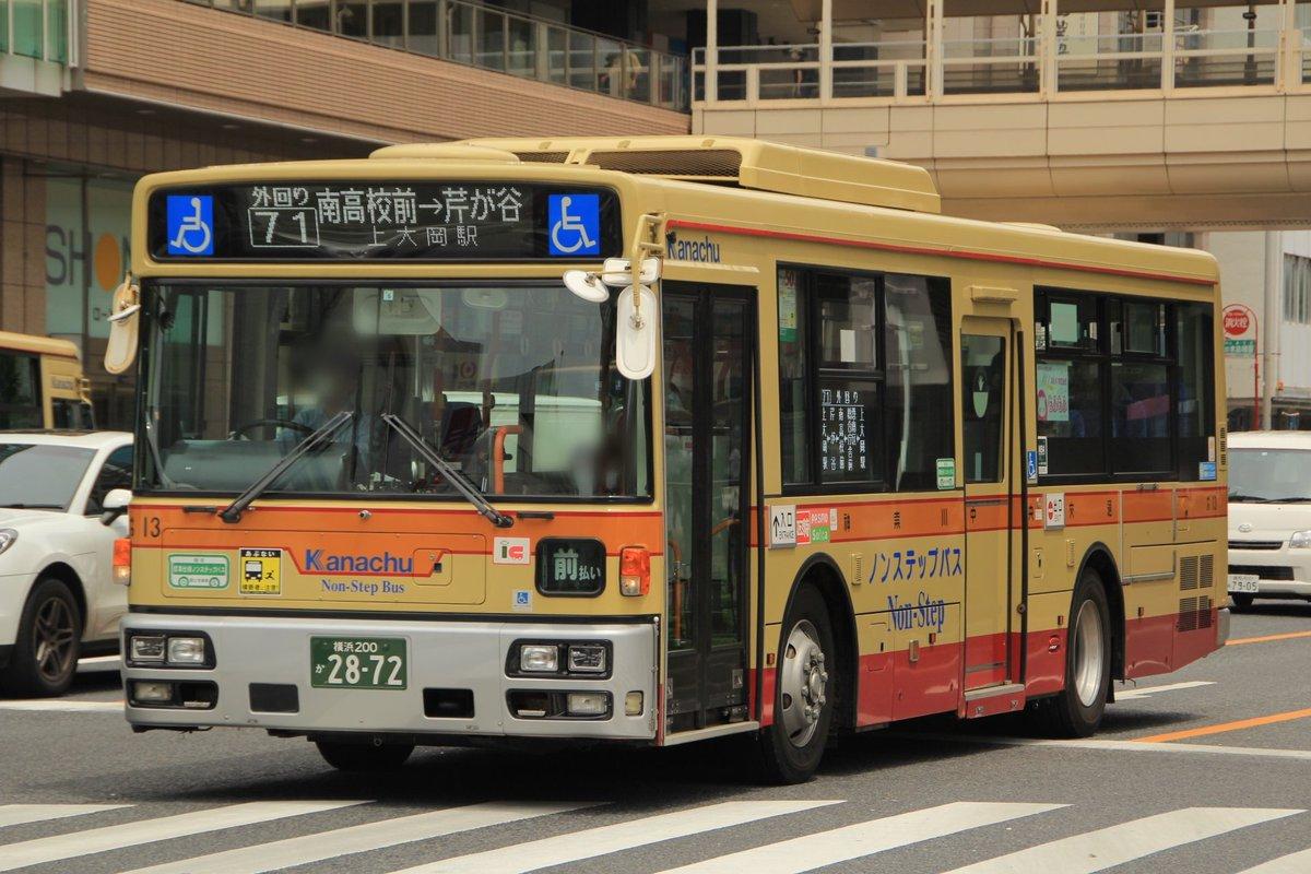 神奈川中央交通のニュース速報(9081)