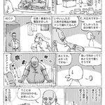 日本とはかなり違う?海外のビジネスマンの常識!