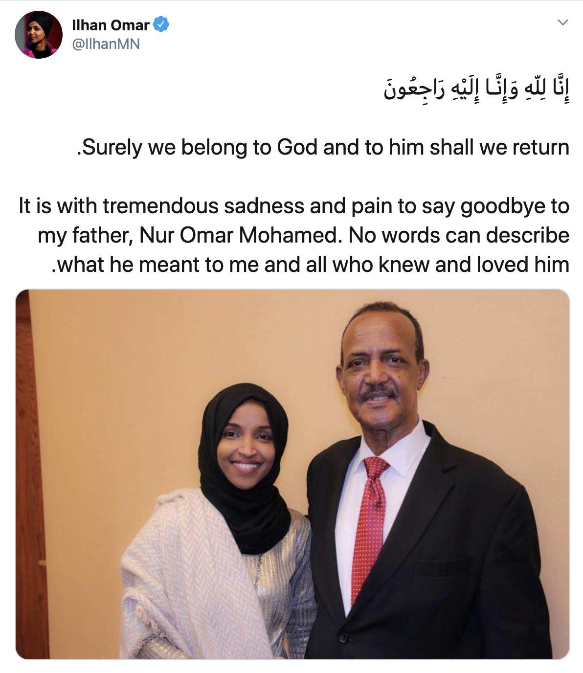 US Rep Ilhan Omar's Dad Dies Of COVID-19