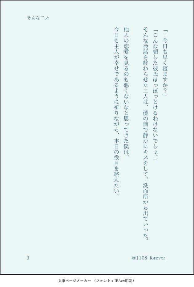 グクミン 小説