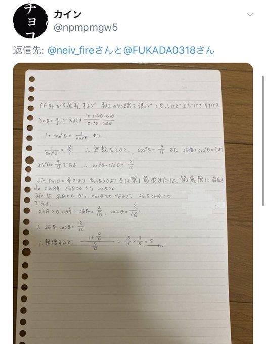 AV女優深田えいみのTwitter自撮りエロ画像66