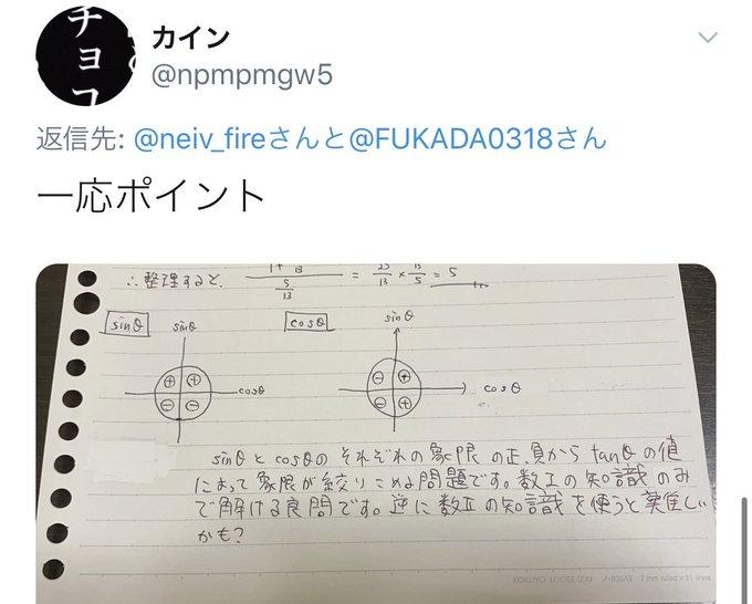 AV女優深田えいみのTwitter自撮りエロ画像67