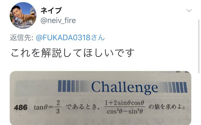 AV女優深田えいみのTwitter自撮りエロ画像65