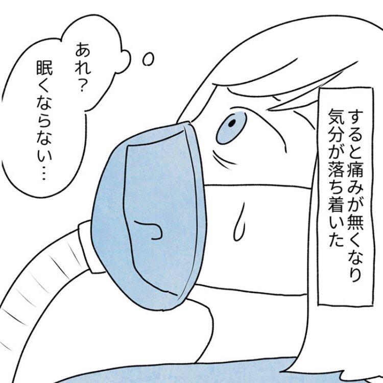 かごめ の 唄 漫画 ネタバレ