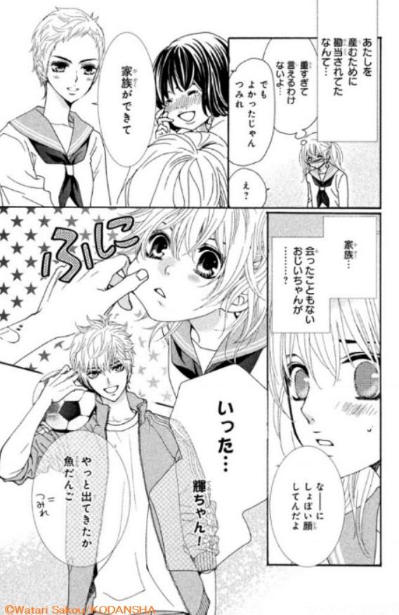 """デザート編集部 Twitterren: """"#おうちでデザート デザート公式HPでは ..."""