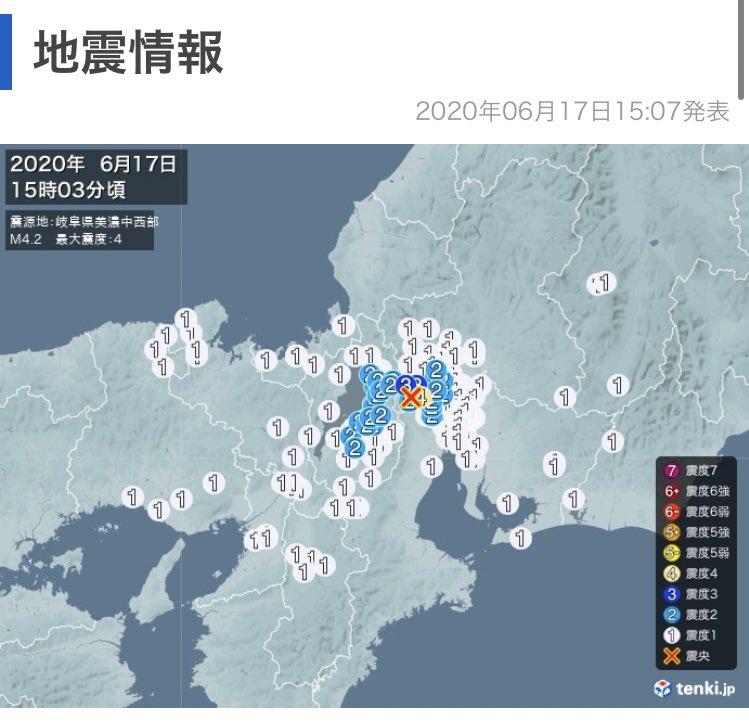 地震 予知 twitter